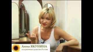 Анна Якунина о спектакле Девочки из календаря