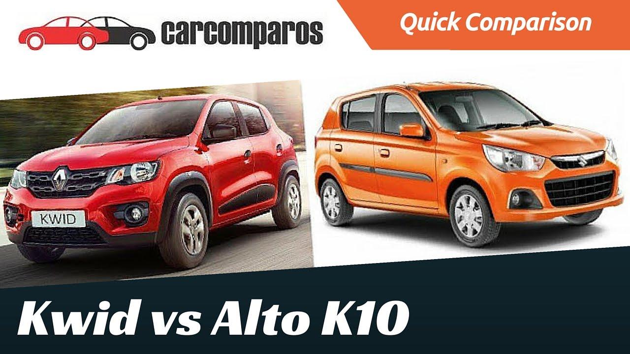Kwid Vs Alto K10 Comparison Youtube