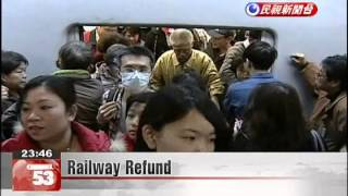 Railway Refund