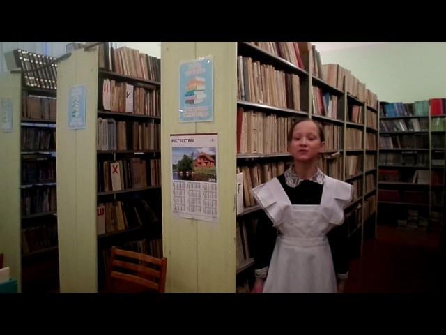 Изображение предпросмотра прочтения – ЛилияГайсина читает произведение «Есть такие мальчики» А.Л.Барто