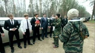 Татарский выкуп