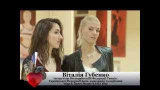 Yoga & Dance House KAMA Rise (Харьков Танцы Йога Обучение)