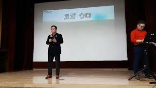 가수김재일 (누가울어) 진주과기대협력관강당
