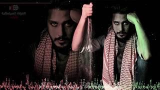 عبدالرحمن الدين - يا ارض ( نهاية مسلسل الغرباء) | 2018