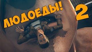 Скачать ЭРЕН МЁРТВ Attack On Titan A O T Wings Of Freedom Прохождение на русском 2