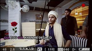 Behind The Scenes/Bloopers Of Hospitality Of Pakhtoons By Rakx Prouduction