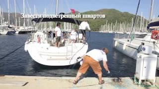 Управление яхтой под мотором