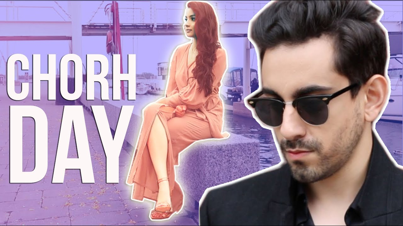 bilal-khan-chorh-day-official-lyrics-video-bilal-khan