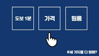 경주 동국대 원룸 (010-9720-9888)