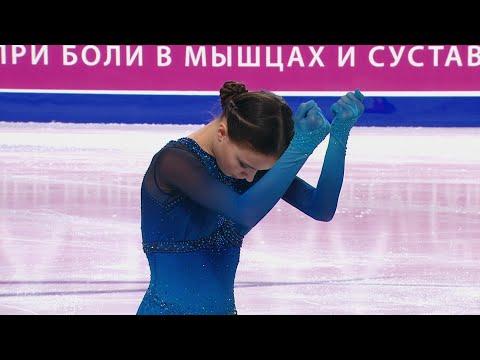 Анна Щербакова. Короткая