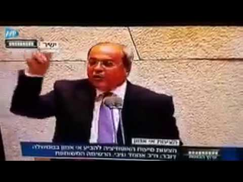 Arab MP Reads Adhan Aloud in Knesset in Defiance of Islamophobic Law