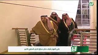 فيديو وصور.. ظهور لافت للأمير متعب رفقة ولي العهد السعودي