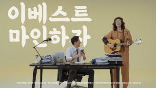 싱어송라이터 카피추의 주식투자 히트곡 '아모르게따' […