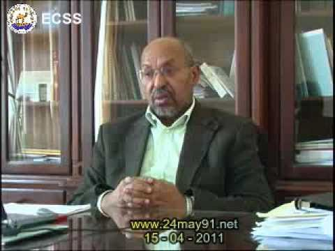 Eritrea - The 20 years journey of the Ministry Of Mining And Energy - 4 of 4