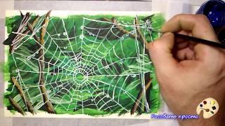 Как нарисовать паука на паутине.How to draw a spider on the web