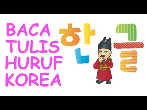 1 Vokal Tunggal / BACA TULIS HANGEUL / BELAJAR BAHASA KOREA