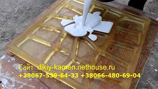 Производство,Как сделать 3 D панели  полиуретановые силиконовые формы
