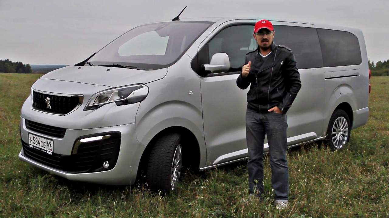 Renault trafic б/у можно купить на сайте авто. Ру. Частные объявления!. Продажа рено trafic с пробегом. Запчасти на авто. Ру, новые и б/у. Перейти в.