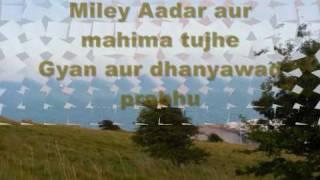 Miley adar aur Mahima.wmv