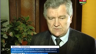 Итоги областного соревнования по производству молока подвели в Пружанском районе