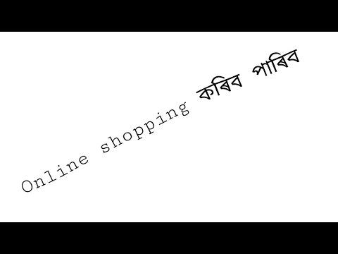 Smart shop corner promotional video