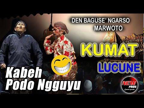 LIMBUKAN LUCU DEN BAGUS NGARSO VS LEK MARWOTO - DALANG KI SENO NUGROHO