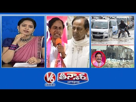 CM KCR Words-TS Liberation Day, Power Bills & Aarogyasri | Heavy Rain in Hyderabad | V6 Teenmaar