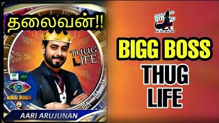 தலைவன்! Bigg Boss – THUG LIFE | Bigg Boss Tamil | Aari Arjuna | Charlie Chaplin | are you okay baby