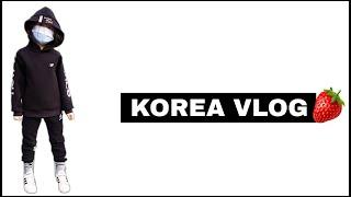 Покупки для дома и откровенный разговор KOREA VLOG