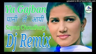 gajban Pani Le aayi new song Full DJ REMIX song ft Vijesh Sohu Gajban Pani na