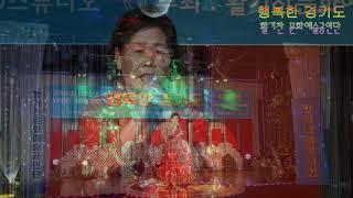 개나리처녀(최숙자) 노래 황윤정    활기찬 문화예술 …
