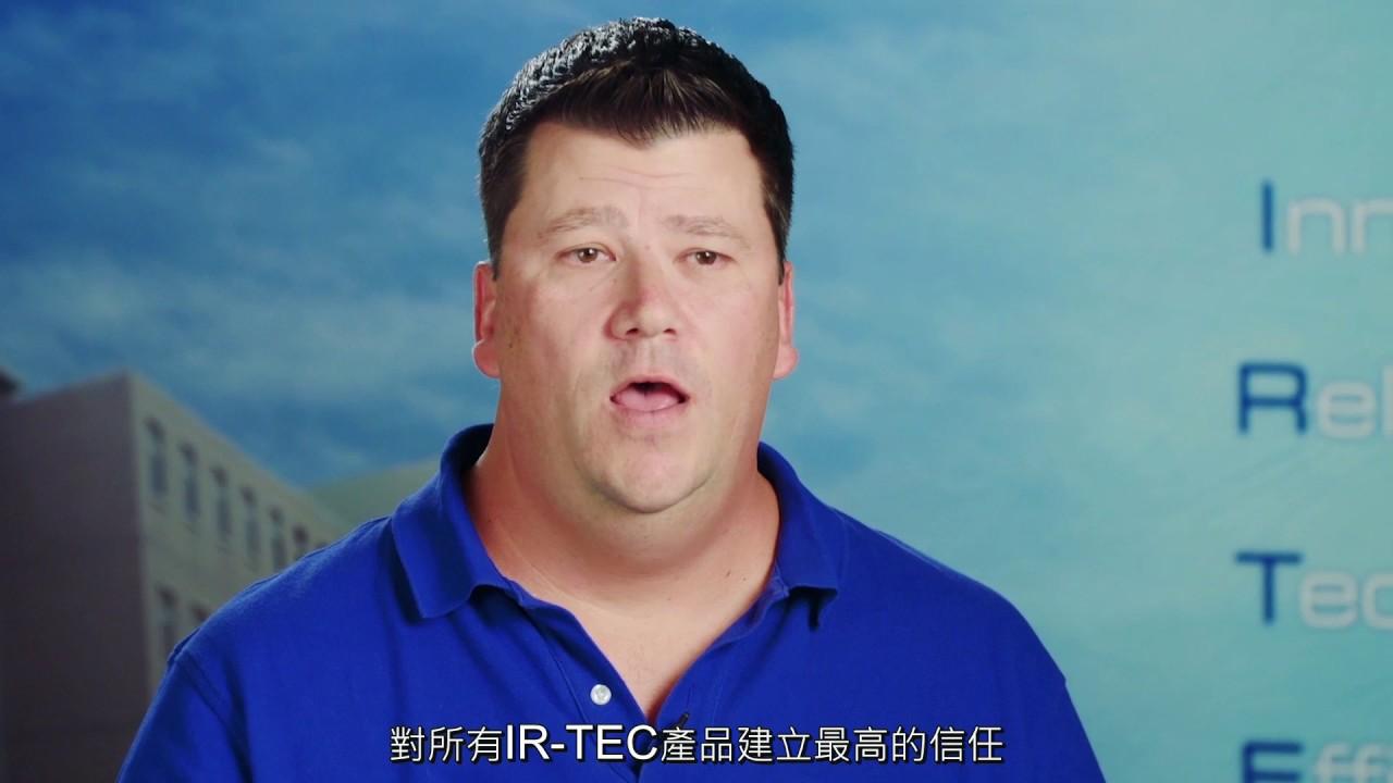 2017-2-28 IR-TEC(明和電子) on Innovation with Ed Begley Jr (中字幕)