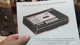 Носимые стереофонические кассетные магнитофоны семейства Весна-Россия- Тарнаир