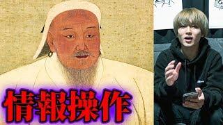 平安後期から、鎌倉時代にかけて活躍した源義経。彼は平泉で亡くなった...