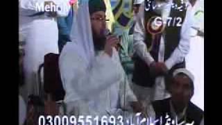 Hazrat Khawaja Pir Muhammad Badr-e-Alam Jan_Bayan in Mehfil-e-Naat in IBD