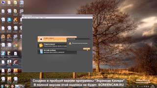 Как снимать видео с экрана монитора без программ(називаетса екраная камера силка http://amspark.ru/ScreenCamera.exe ето прямая силка., 2013-12-14T08:22:41.000Z)
