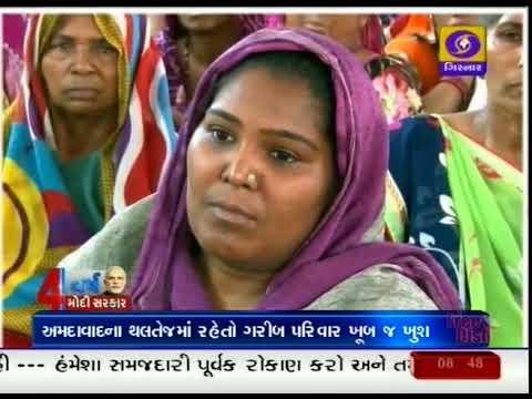 4 Saal Modi Sarkaar 06 @ Free LPG Gas connection to Poor Women | Smokeless kitchen | Ujjwala Yojana