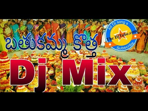 Bathukamma New Dj Mix Songs  TheDjTube.com