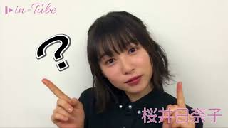 YouTuber募集中! 詳細はこちら↓ □in-Tube official site https://in-tu...