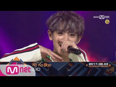 Top in 1st of August, 'EXO' with 'Ko Ko Bop', Encore Stage! (in Full) M COUNTDOWN 170803 EP.535