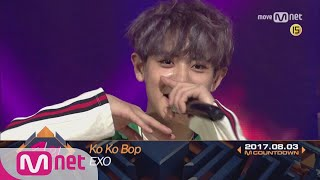 Video Top in 1st of August, 'EXO' with 'Ko Ko Bop', Encore Stage! (in Full) M COUNTDOWN 170803 EP.535 download MP3, 3GP, MP4, WEBM, AVI, FLV Maret 2018