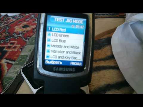 ПОМОГИТЕ! Samsung E730 не читает симку!