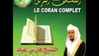 القرآن الكامل فارس عبّاد مع الفهرس Complete Quran faris abbad2/2