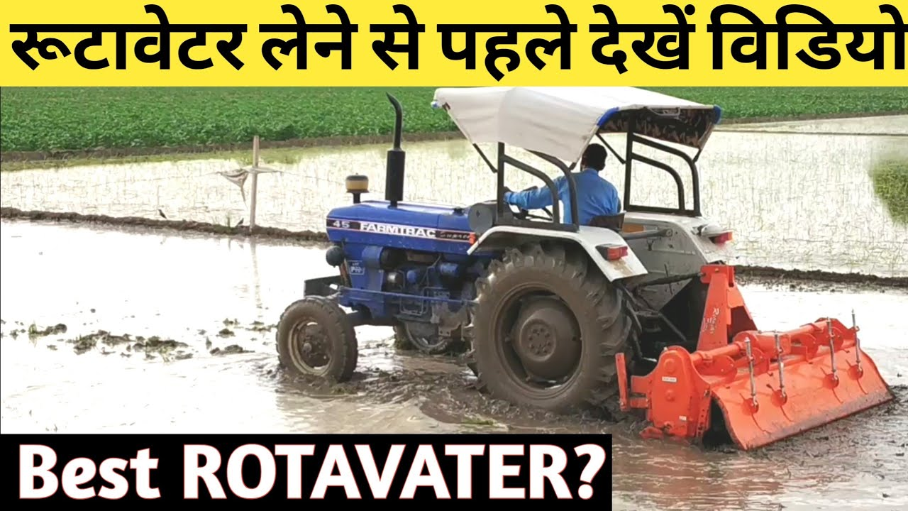 Shaktimaan rotavater Review in hindi |price+Subsidy in india