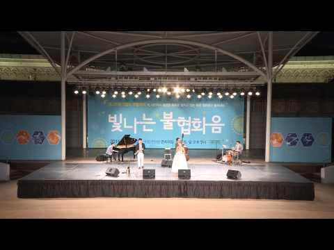 국립국악원 빛나는 불협화음: 전영랑과 '프렐류드 Prelude' [2015.05.09.] 04. 태평가(Taepyeongga)