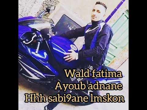 ayoub weld fatima