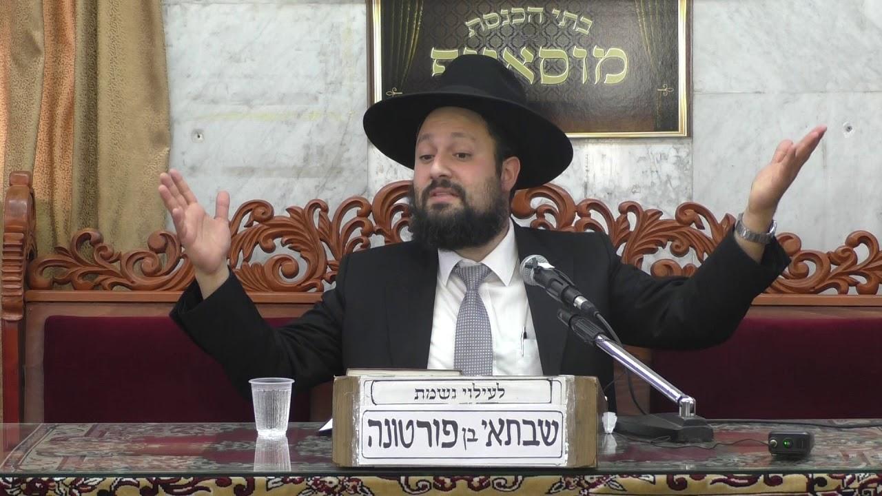 הרב יעקב שמש