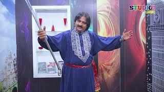 Main Perdasi Han (official Video ) Yousaf Tedi new song 2021   studio 11 Lahore