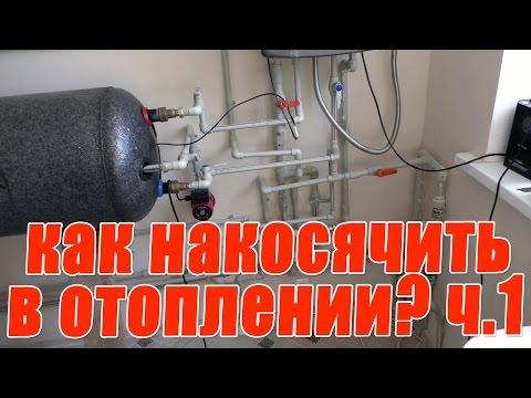 видео: Полипропиленовые трубы для отопления: как накосячить? часть 1