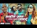 Sathutin Inna Hode (සතුටින් ඉන්න හොදේ) - Jeevana Fernando Official Music Video 2019